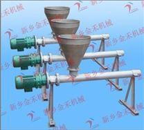 螺旋輸送機 水泥螺旋輸送機 垂直螺旋輸送機 水平螺旋輸送機