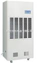 CFZ-10G-烘干房高溫除濕機_適用于55℃高溫