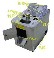 QPJ-A中藥切片機