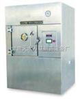 b-10微波真空干燥箱