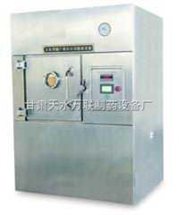 bwx-10微波真空干燥箱