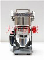 小型高速中药粉碎机(自产自销,质量可靠)