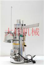 台式连续锤式粉碎机(自产自销,质量可靠)
