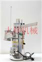 连续锤式粉碎机(自产自销,质量可靠,广州大祥)