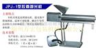片剂抛光机、药片胶囊抛光机专业生产