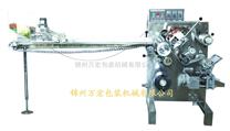 錦州專業生產電子煙芯鋁塑泡罩包裝機