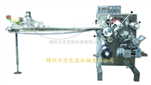锦州专业生产电子烟芯铝塑泡罩包装机