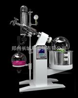 R-1005优质大型旋转蒸发仪 厂家直接发货