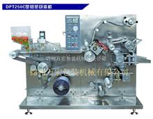 辽宁压板机铝塑泡罩包装机