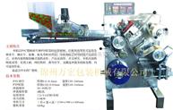 广州小型泡罩胶囊灌装机生产商