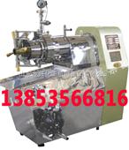 砂磨机系列产品