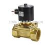 圆星牌电磁阀2W系列大全2W-250-25电磁阀 液体、水、热水常用型