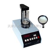YRT系列药物熔点仪