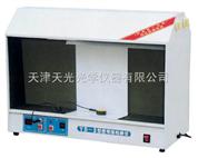 YB-2型澄明度檢測儀