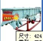 珍珠岩直线振动筛(振动筛)石英砂振动筛宏源机械设备(图)