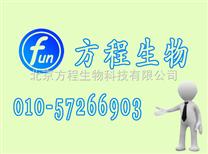 北京方程现货 Yeast Extrant 酵母粉(酵母提取物)OxoidL21原装