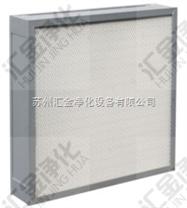 無隔板高效空氣過濾器