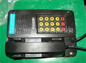 MDE/S9621有主机防水扩音电话站