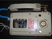 MDE/M9611智能型系统主话站