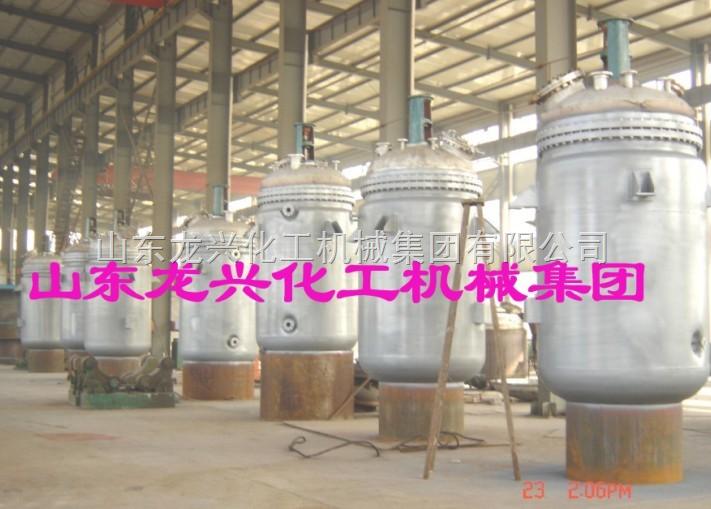 不锈钢反应釜系列