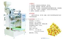 DXDK350型供应网站封自动双铝包装机厂家