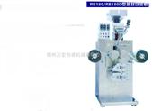 RB180D型-供应多功能片剂自动包装机