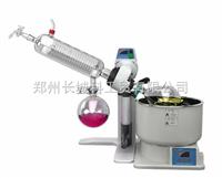 R-1001-LN专业制造厂家供应旋转蒸发仪