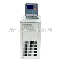 HX-1005热销恒温循环器高控温精度