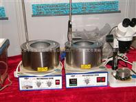 集热式磁力搅拌器选型