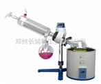 R-1002-LN-旋蒸 小型旋转蒸发仪
