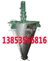供应锥形螺带混合机|锥形混合机|立式混合机