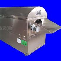 XYJ-700滚筒式洗药机产品特点