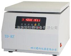 TD-RZ台式乳脂离心机