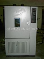 试验机,高低温试验箱