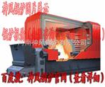 神风锅炉 燃煤热水锅炉系列