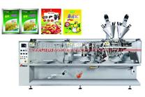 福派机械供应奶粉包装机火锅调料包装机粉剂全自动包装机