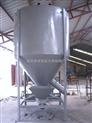 自动灌装高效干粉混合机