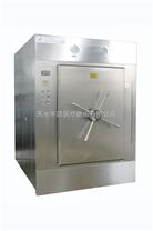 臥式矩形壓力蒸汽滅菌器(純蒸汽)