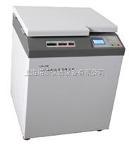 LD-5M立式低速冷凍離心機