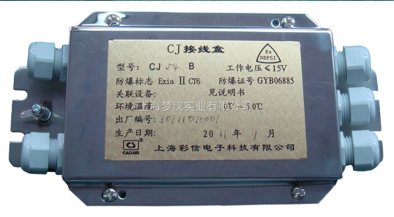 cj54b防爆接线盒=-cj76b防爆控制盒=……cj98b隔爆盒