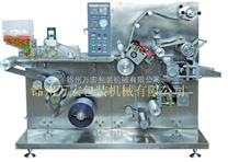 專業提供膠囊鋁塑板灌裝機