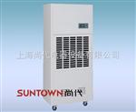 售(SALE):實驗室除濕機_實驗室除濕機抽濕機