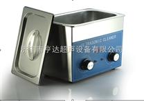 机械控制超声波清洗机厂家