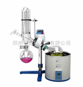 R-1002-VN-小型旋转蒸发仪|旋转蒸发仪