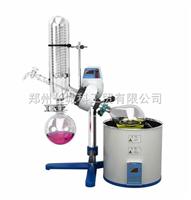 R-1002-VN小型旋转蒸发仪|旋转蒸发仪