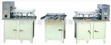 TJL400     TSK400供应400粒半自动胶囊充填机填充机械