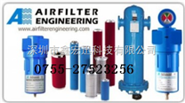 AIRFILTER (AFE)高效过滤器