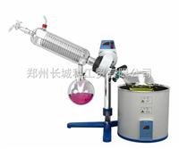 R-1002-LN斜式冷凝器旋轉蒸發儀