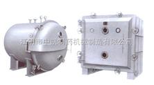 FZG/YZG系列方形、圓形真空干燥機