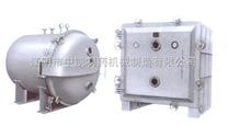 FZG/YZG系列方形、圆形真空干燥机